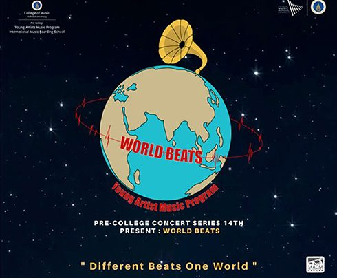 YAMP Concert Series : World Beats