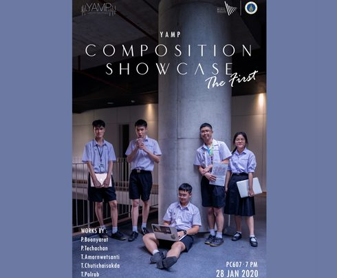 YAMP Composition Showcase