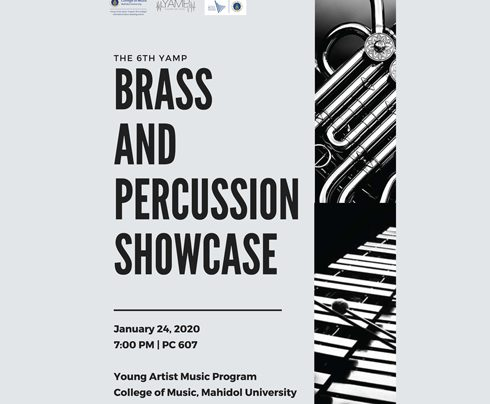 The 6th YAMP Brass and Percussion Showcase