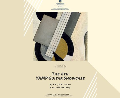 The 6th YAMP Guitar Showcase