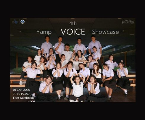 The 4th YAMP Voice Showcase