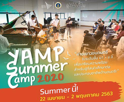 YAMP Summer Camp 2020
