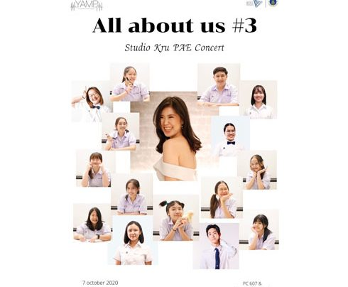 All about us #3