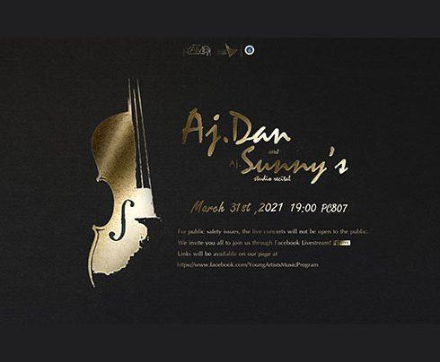 Aj.Dan's Studio Recital feat. Aj.Sunny's Studio