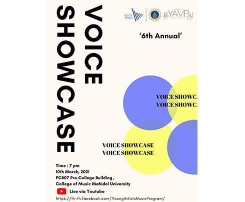 Voice Showcase