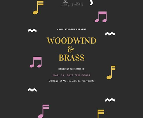 Woodwind and Brass Student Showcase