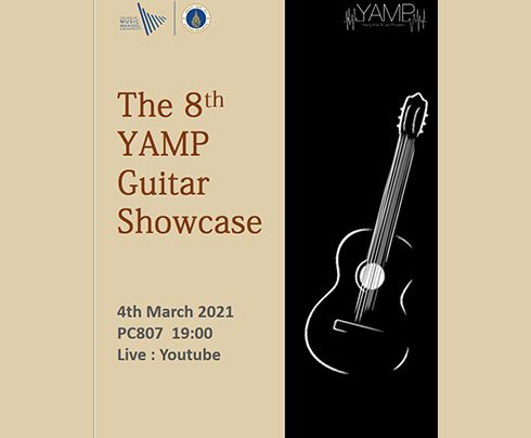 The 8th YAMP Guitar Showcase